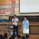 薬物乱用防止教室 中野区立新井小学校