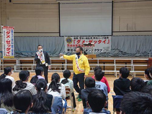 薬物乱用防止教室 中野区立平和の森小学校