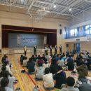 薬物乱用防止教室 中野区立美鳩小学校