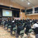 薬物乱用防止教室 中野区立南中野中学校