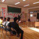 薬物乱用防止教室 中野区立桃園第二小学校