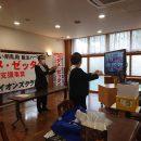 薬物乱用防止教室 中野区立武蔵台小学校