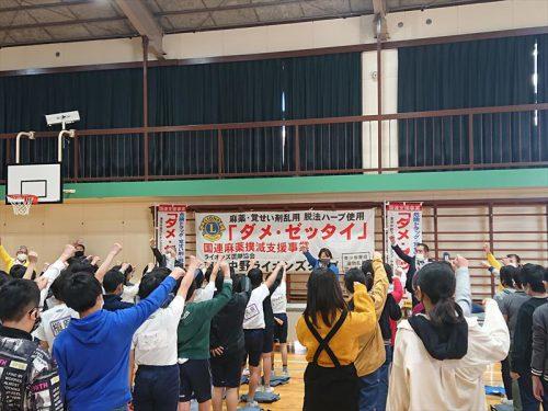 薬物乱用防止教室 中野区立中野第一小学校