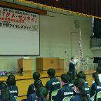 薬物乱用防止教室 中野区立中野東中学校