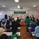 薬物乱用防止教室 中野区立西中野小学校