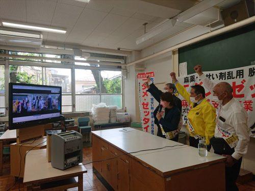 薬物乱用防止教室 中野区立西中野小学校六年生と白鷺学級
