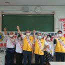 薬物乱用防止教室 中野区立第5中学校